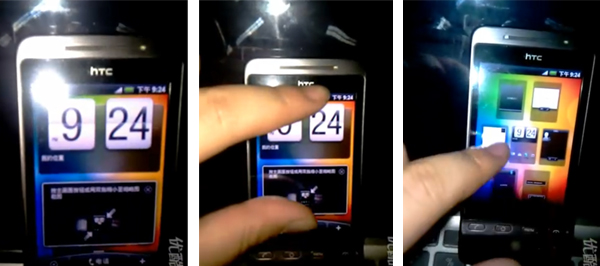 Video: HTC Sense on Android 2.1 enable pinch-to-zoom on home screen