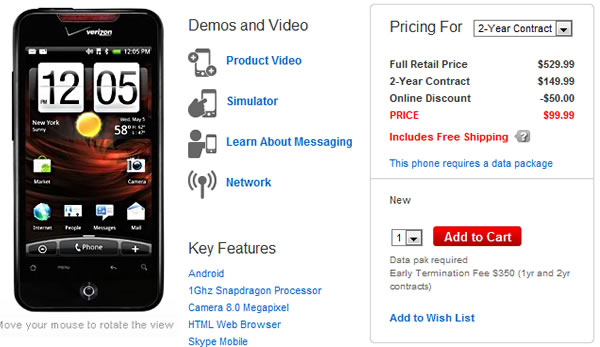 HTC DROID Incredible price drop, now only $99 at Verizon