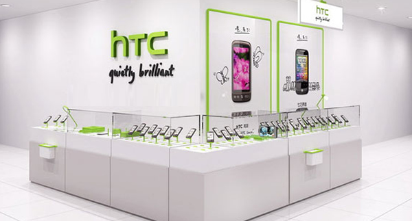 HTC expands by adding retail stores in Germany
