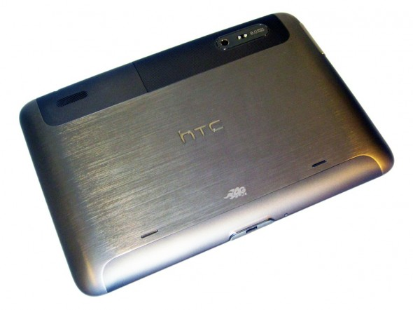 big_htc-jetstream-9