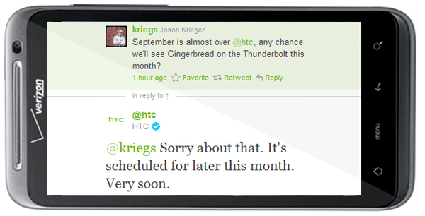 htc_thunderblt_update