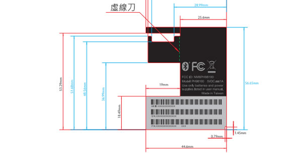HTC Vigor gets the FCC's stamp of approval – launch imminent