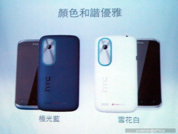 More details released for the HTC Desire X