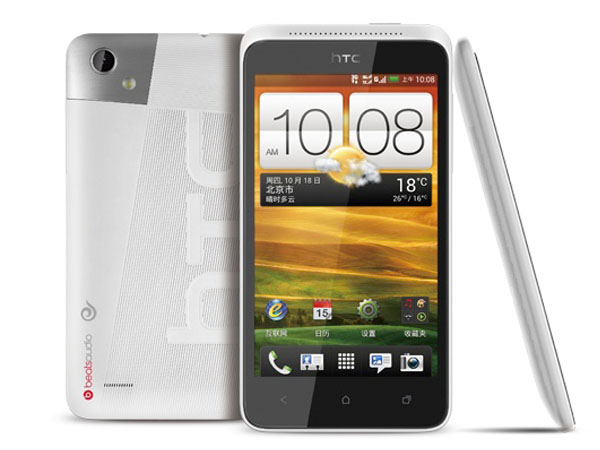 HTC One SC unveiled for Chinese market sporting a new updated design