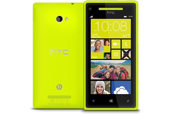 htc-8x-yellow