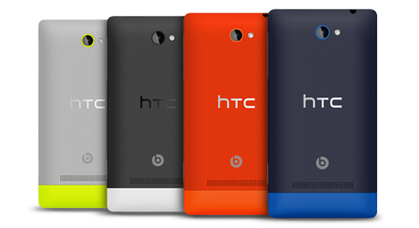 HTC 8S not going to be sold in the US