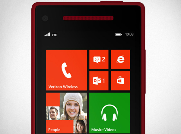 "Verizon updates HTC 8X product page – lists November 13th ""ship by"" date"