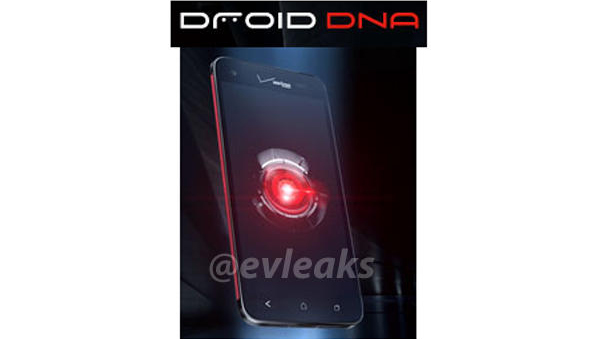 "Rumor: HTC DROID DNA leaked image accompanied by ""early December"" Verizon launch date"