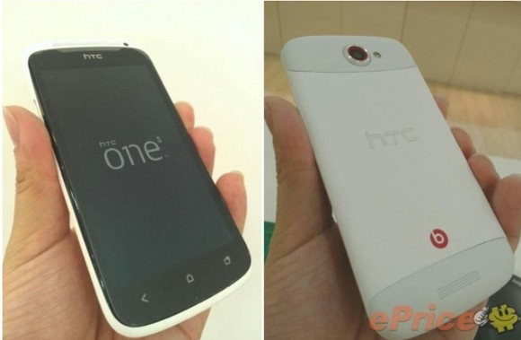 HTC One S available in Taiwan with a few upgrades