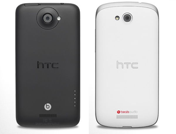 The HTC One X+ and One VX arrive today on AT&T.  Time to decide who's getting one as a gift.