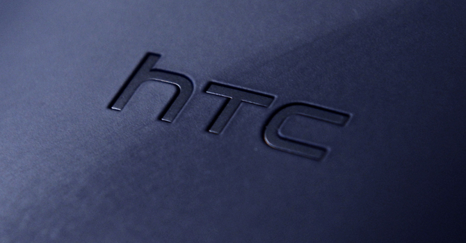 "Exclusive: New HTC M7 details emerge – all black design with a ""simple and clean"" UI"