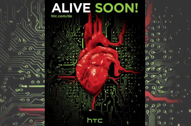 HTC marketing teaser leaves us with more questions than answers