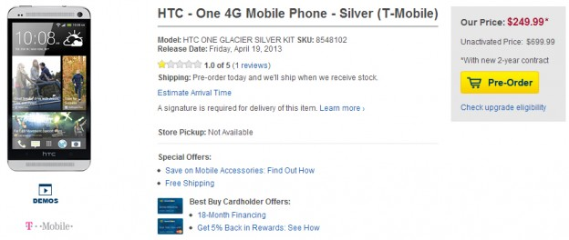 bb-htc-one-tmo-preorder