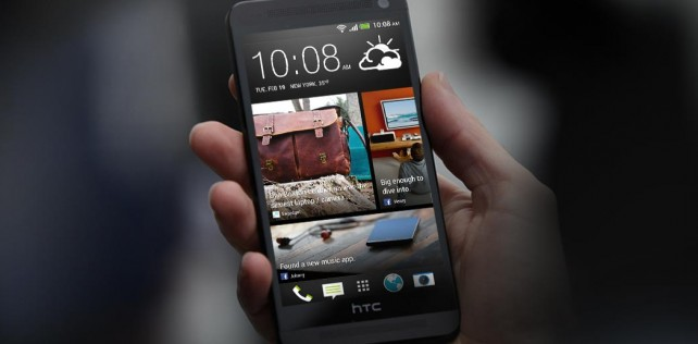 Chatter suggests the HTC One will not get Android 4.2