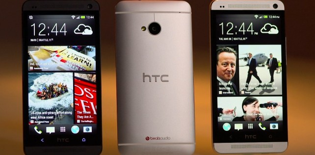 HTC announces the HTC One is ready for the enterprise