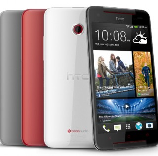 Official: HTC Butterfly S unveield, outclasses the HTC One in everything but design