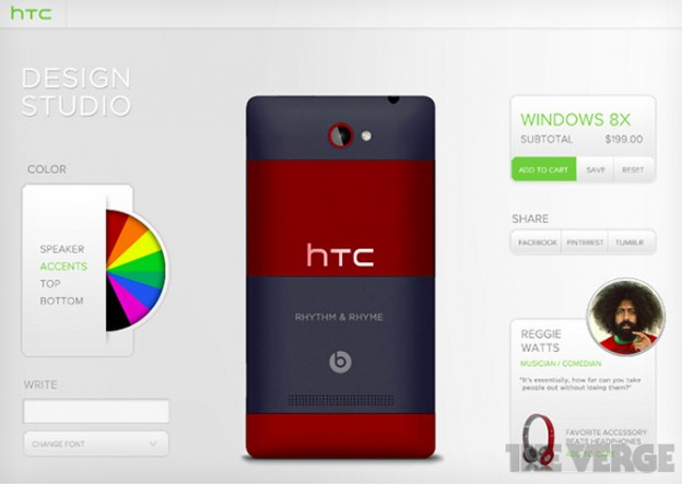htc-design-studio