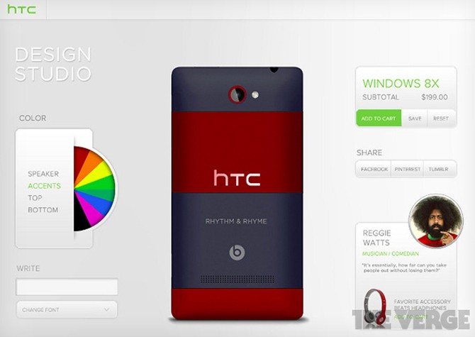 HTC Design Studio could have offered phone customization before the Moto X