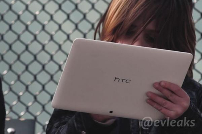 Can HTC challenge the Nexus 7 in the Android tablet space?