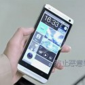 htc-cos-chine-operating-system (2)