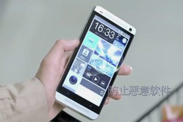 HTC One, Butterfly S and Flyer used to debut COS (China Operating System)
