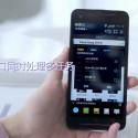 htc-cos-chine-operating-system (3)
