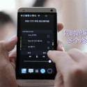 htc-cos-chine-operating-system (6)
