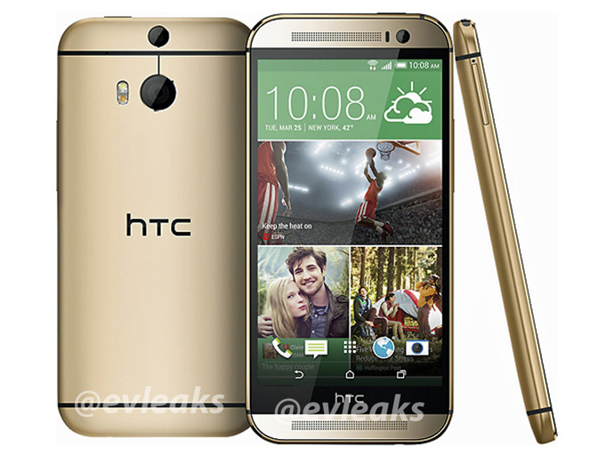 We present to you the All New HTC One – in gold