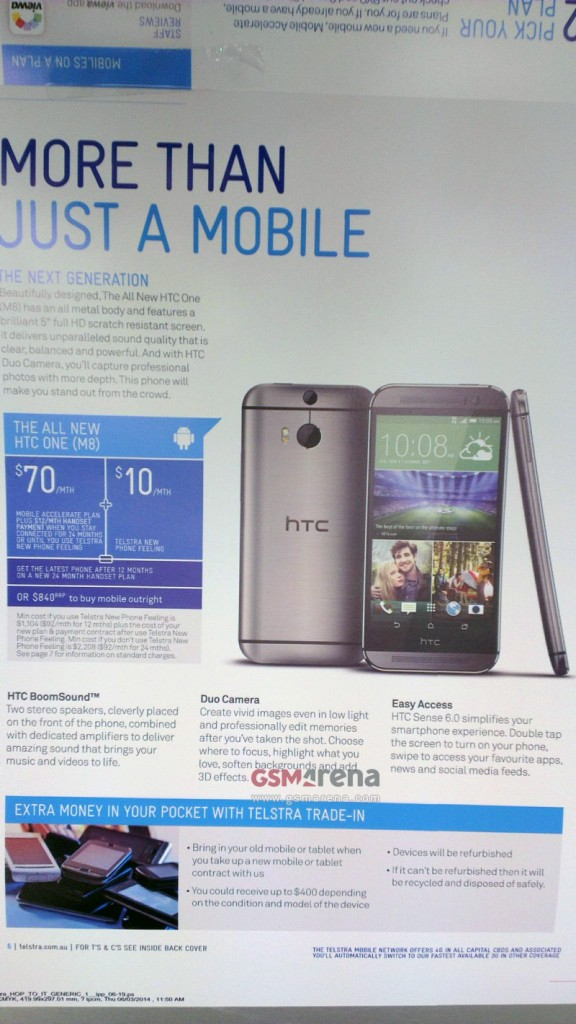all-new-htc-one-duo-camera-price