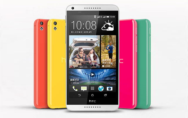 HTC stock price jumps as Chinese HTC Desire 816 pre-orders near half a million units