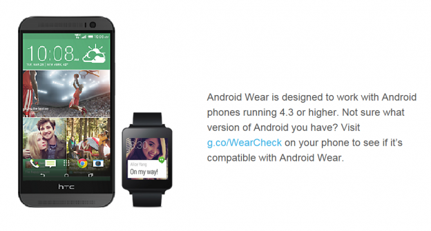 HTC Wear Check