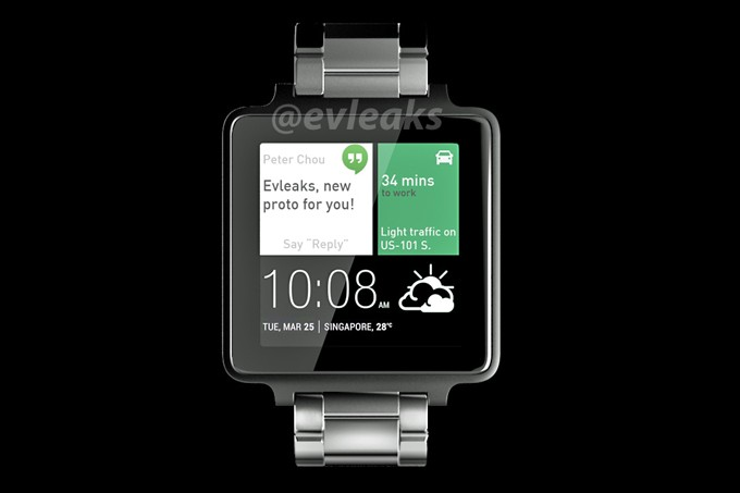 """HTC's Android Wear smartwatch """"faithful reproduction"""" hits the web"""