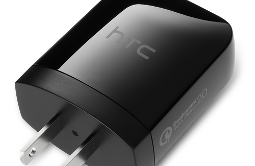 HTC Rapid Charger 2.0 listed on HTC's website