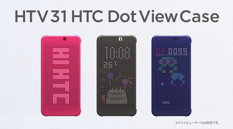 htc-j-butterfly-HTV31-dotview