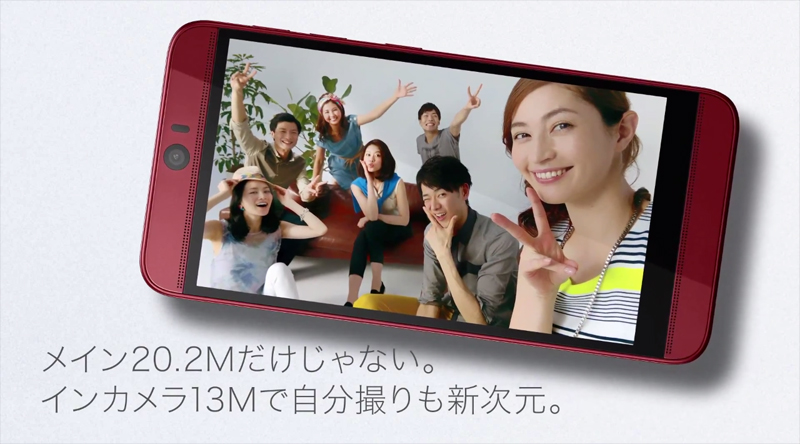 htc-j-butterfly-HTV31-red