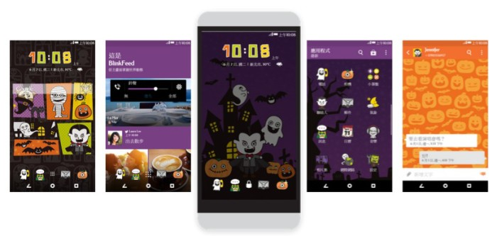 HTC Theme of the week: Happy Haunting!