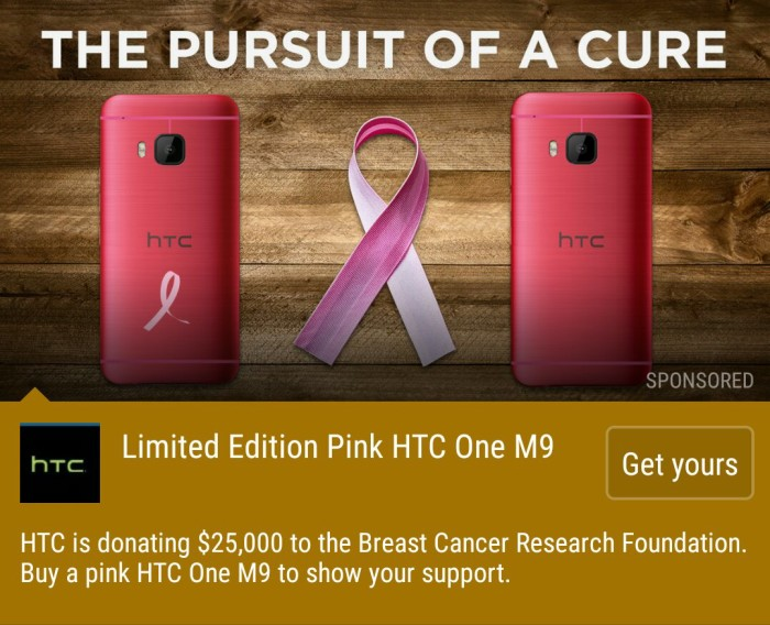 Limited edition pink HTC One M9 for Breast Cancer Awareness