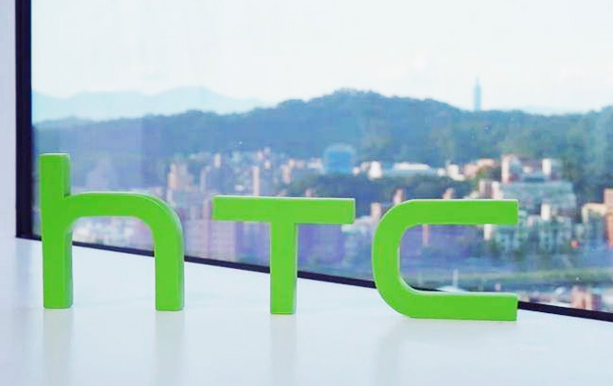 November was HTC's third-best month in 2016