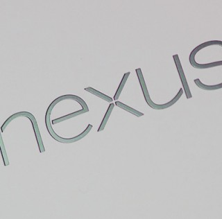 This could be the first leaked image of the Nexus Marlin