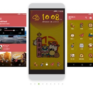 HTC theme of the week: Chinese New Year 2016
