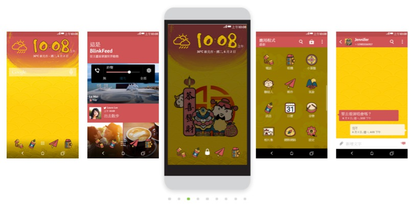 Chinese New Year Theme app 2