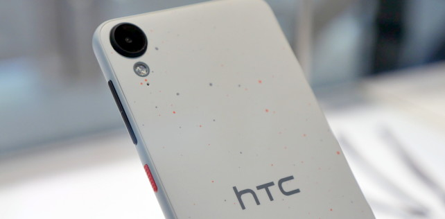 The upcoming HTC Desire 12 will include a 5.5-inch 18:9 display
