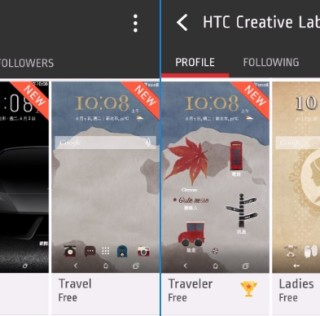 6 new HTC themes to try