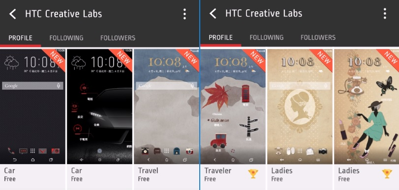HTC Creative Labs Themes