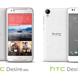 HTC Desire 830, 825 unveiled for Taiwan