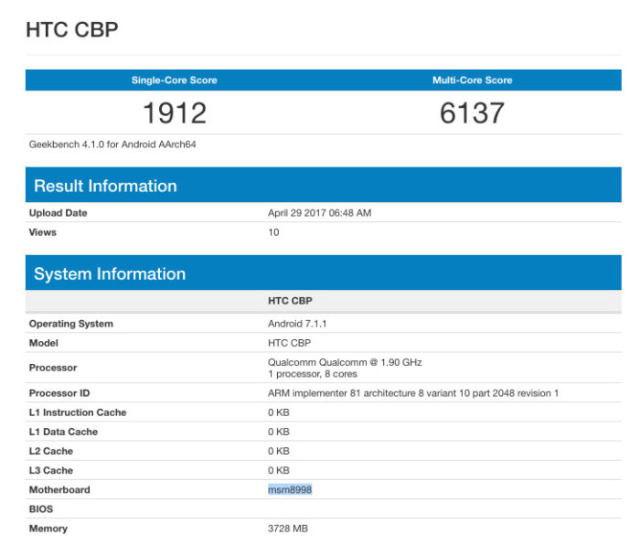 HTC U 11 benchmark shows its just as fast as the Samsung Galaxy S8