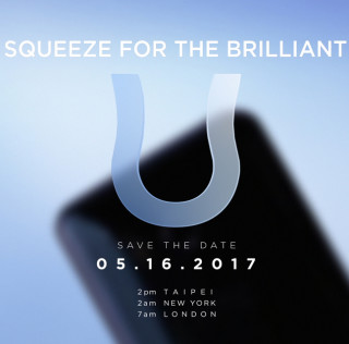 HTC U unveiling scheduled for May 16