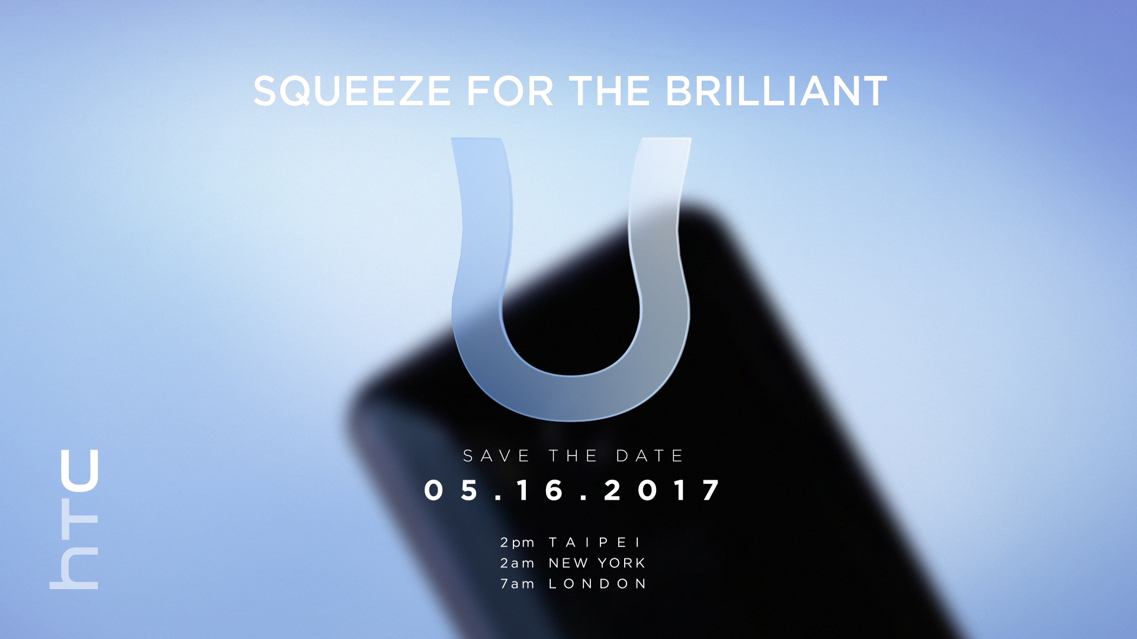 htc-u-invitation