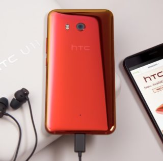 Buy the HTC U11 and get 3 months of Amazon Music Unlimited