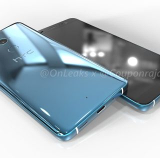 This is what the HTC U11 Plus may look like